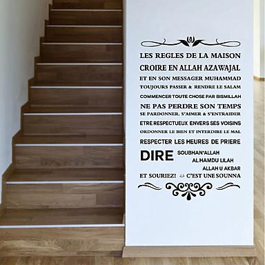 لواصق حائط مزخرفة - لواصق / الكلمات ونقلت ملصقات الحائط الأحرف / أشكال غرفة دراسة / مكتب / المكتب