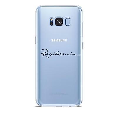 Недорогие Чехлы и кейсы для Galaxy S6-Кейс для Назначение SSamsung Galaxy S9 / S9 Plus / S8 Plus С узором Кейс на заднюю панель Слова / выражения Мягкий ТПУ
