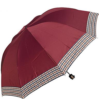 ستانلس ستيل الجميع مشمس وممطر مظلة ملطية