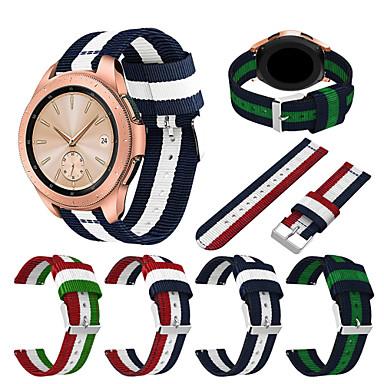 Недорогие Часы для Samsung-Ремешок для часов для Gear Sport / Gear S2 Classic / Samsung Galaxy Watch 42 Samsung Galaxy Спортивный ремешок Нейлон Повязка на запястье