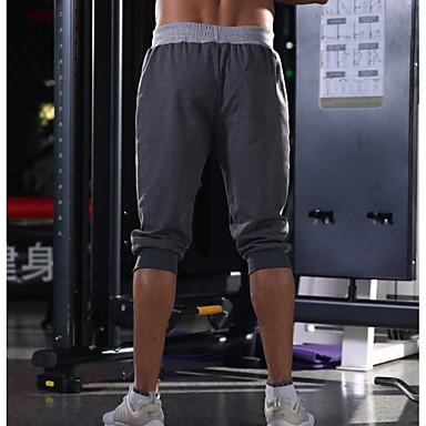 povoljno Moderna odjeća za muškarce-Muškarci Sportski / Osnovni Kratke hlače Hlače - Print Tamno siva Vojska Green Svijetlosiva XL XXL XXXL