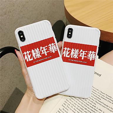 voordelige iPhone-hoesjes-hoesje Voor Apple iPhone XS / iPhone XR / iPhone XS Max Patroon Achterkant Woord / tekst TPU