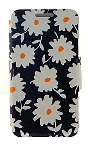 용 노키아 케이스 카드 홀더 / 플립 케이스 풀 바디 케이스 꽃장식 하드 인조 가죽 Nokia Nokia Lumia 625