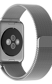 Watch Band for Apple Watch Series 4/3/2/1 Apple Milanese Loop Stainless Steel Wrist Strap