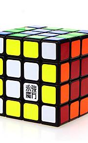 Rubiks terning YONG JUN Hævn 4*4*4 Let Glidende Speedcube Magiske terninger Puslespil Terning Professionelt niveau Hastighed Konkurrence