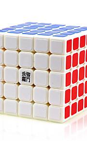 Rubiks terning YONG JUN 5*5*5 Let Glidende Speedcube Magiske terninger Puslespil Terning Professionelt niveau Hastighed Gave Klassisk &