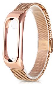 Pulseira de aço inoxidável para caixa de metal xiaomi mi band 2 - faixa de aço ouro rosa
