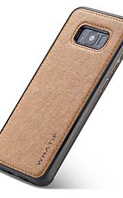 Custodia Per Samsung Galaxy S8 Plus S8 A calamita Custodia posteriore Tinta unica Resistente PC per S8 S8 Plus S7 edge