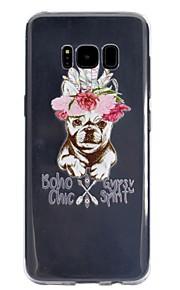 ケース 用途 Samsung Galaxy S8 Plus S8 クリア パターン バックカバー 犬 ワード/文章 フラワー ソフト TPU のために S8 Plus S8