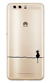 Etui Til Huawei P10 Lite Mønster Bagcover Kat Tegneserie Blødt TPU for Huawei P10 Plus Huawei P10 Lite Huawei P10 Huawei P9 Huawei P9