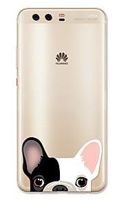 Etui Til Huawei P10 Lite Mønster Bagcover Hund Blødt TPU for Huawei P10 Plus Huawei P10 Lite Huawei P10 Huawei P9 Huawei P9 Lite Huawei