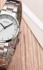SMAEL Homens Casal Quartzo Relógio Esportivo Chinês imitação de diamante Aço Inoxidável Banda Minimalista Fashion Dia Das Bruxas Prata