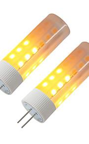 2шт 3W 230 LED лампы типа Корн 36 светодиоды SMD 2835 Эффект пламени Тёплый белый 3000-3500K DC 12V