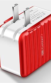 شاحن متنقل الهاتف شاحن أوسب عالمي المحمول مخارج متعددة مخرجUSB 2 2.4A DC 5V iPhone 8 Plus iPhone 8 S8 Plus S8 S7 Active S7 edge S7 S6