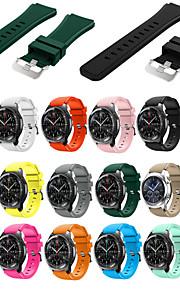 Watch Band na Gear S3 Frontier Samsung Galaxy Pasek sportowy Silikon Opaska na nadgarstek