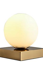 Hedendaagse / Modern eigentijds Creatief / Schattig Tafellamp / Bureaulamp Voor Slaapkamer / Voor Binnen Metaal 110-120V / 220-240V Wit