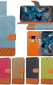 tok Για Samsung Galaxy S9 Plus / S8 Plus Θήκη καρτών / με βάση στήριξης / Ανοιγόμενη Πλήρης Θήκη Μονόχρωμο / Γεωμετρικά σχήματα Σκληρή Υφασμα για S9 / S9 Plus / S8 Plus