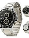 Men's Business Alloy Analog Quartz Wrist Watch (Silver)