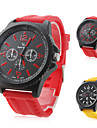 Unisex Casual Style Silicone Band Quartz Wrist Watch (Assorted Colors)