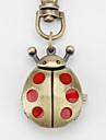 남여 붉은 비틀즈 합금 아날로그 쿼츠 시계 열쇠 고리 (청동)