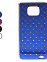 """Жесткий чехол """"Звездное небо"""" для Samsung Galaxy S2 I9100 (разные цвета)"""