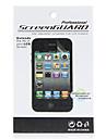 Anti-Screen Protector Peeping Фильтр конфиденциальности ЖК-пленка для iPhone 3G/3GS