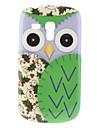 Green Owl Pattern Hard Case for Samsung Galaxy S3 Mini I8190