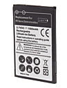 3.7V 1500mAh Lithium-ion Battery for HTC Deire Z T-Mobile G2/HTC G12 Desire S/ HTC G11 Incredible S