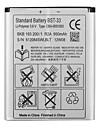 소니는 k550i k790a M600i 무료 P1i 무료 P990i 무료 S500i는 TM506 W300i 무료로 W610i 무료 소니 BST-33 1500mAh의 휴대 전화 배터리