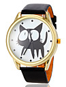 Women's Cute Cat Pattern Gold Case PU Band Quartz Wrist Watch (Assorted Colors) Cool Watches Unique Watches Fashion Watch