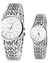 Couple's Simple Silver Alloy Band Quartz Wrist Watch Cool Watches Unique Watches Fashion Watch Strap Watch