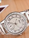 Женские Модные часы швейцарцы Оригинальный рисунок сплав Группа Серебристый металл Золотистый