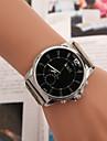 Ανδρικά Μοδάτο Ρολόι Χαλαζίας Καθημερινό Ρολόι κράμα Μπάντα Αναλογικό Ασημί - Λευκό Μαύρο