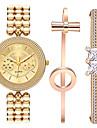 Жен. Часы-браслет Наручные часы Кварцевый сплав Группа Аналоговый Кольцеобразный Элегантный стиль Золотистый - Золотой