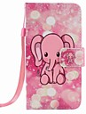 Case For Samsung Galaxy J7 Prime J5 Prime Card Holder Wallet with Stand Full Body Cases Elephant Hard PU Leather for J7 Prime J7 J5 Prime