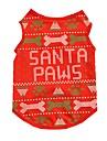 고양이 강아지 조끼 강아지 의류 뼈 레드 면 코스츔 애완 동물 남성용 여성용 귀여운 크리스마스