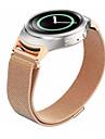 Watch Band na Gear S3 Frontier / Gear S3 Classic Samsung Galaxy Pasek sportowy Metal / Stal nierdzewna Opaska na nadgarstek