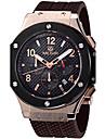 MEGIR Мужской Спортивные часы Армейские часы Модные часы Наручные часы Кварцевый Натуральная кожа Группа Винтаж Повседневная Люкс