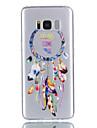 samsung galaxy s8 plus s8 케이스 tpu 소재 바람 차임 패턴 릴리프폰 케이스 s7 edge s7 s6 s5