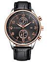 Men\'s Wrist watch Unique Creative Watch Casual Watch Dress Watch Fashion Watch Chinese Quartz Calendar / date / day Large Dial Leather
