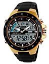 SKMEI Муж. Спортивные часы Повседневные часы электронные часы Цифровой Plastic Группа Черный