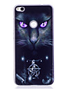 Case For Huawei P8 Lite (2017) P10 Lite Pattern Back Cover Cat Soft TPU for Huawei P10 Lite Huawei P10 Huawei P9 Huawei P9 Lite Huawei P8