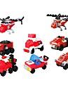 ブロックおもちゃ 建設セット玩具 知育玩具 車 互換性のある Legoing 減圧玩具 親子インタラクション パトカー 消防車 ヘリコプター 男女兼用 男の子 女の子 おもちゃ ギフト