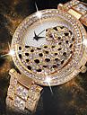 Γυναικεία Ρολόι Καρπού Diamond Watch χρυσό ρολόι Ιαπωνικά Γιαπωνέζικο Quartz Ανοξείδωτο Ατσάλι Ασημί / Χρυσό 30 m Δημιουργικό Νεό Σχέδιο Απίθανο Αναλογικό κυρίες Πολυτέλεια Μοντέρνα - / Δύο χρόνια