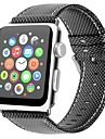 ekte laer Klokkerem Strap til Apple Watch Series 4/3/2/1 Brun / Graa 23cm / 9 tommer 2.1cm / 0.83 Tommer
