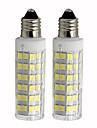 2pcs 4.5 W 450 lm E11 LED-maissilamput T 76 LED-helmet SMD 2835 Himmennettävissä Lämmin valkoinen / Kylmä valkoinen 110 V
